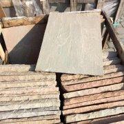 gaja gold natural split quartzite floor 3