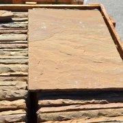 gaja gold natural split quartzite floor 2